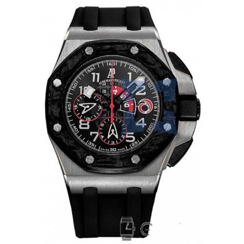 Audemars Piquet Royal Aok Alinghi Team
